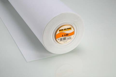 Vlieseline weiße Schabrackeneinlage: S520 fixierbar - 45 cm im Makerist Materialshop