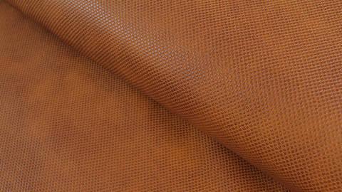 Lederimitat braun: Patina - 133 cm im Makerist Materialshop