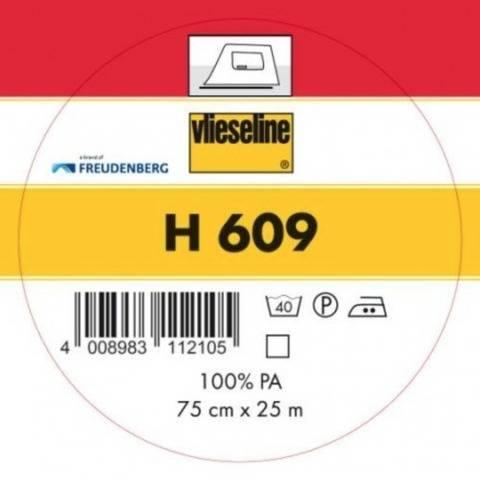 Vlieseline Wirkeinlage weiß: H609 fixierbar - 75 cm im Makerist Materialshop