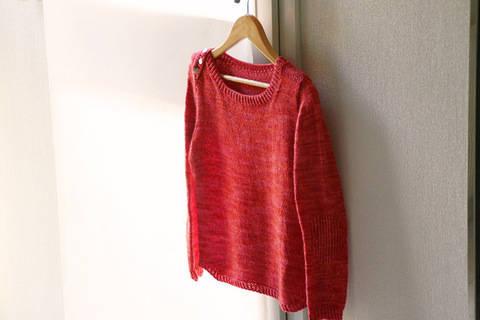Petit Large - Children Sweater Knitting Pattern