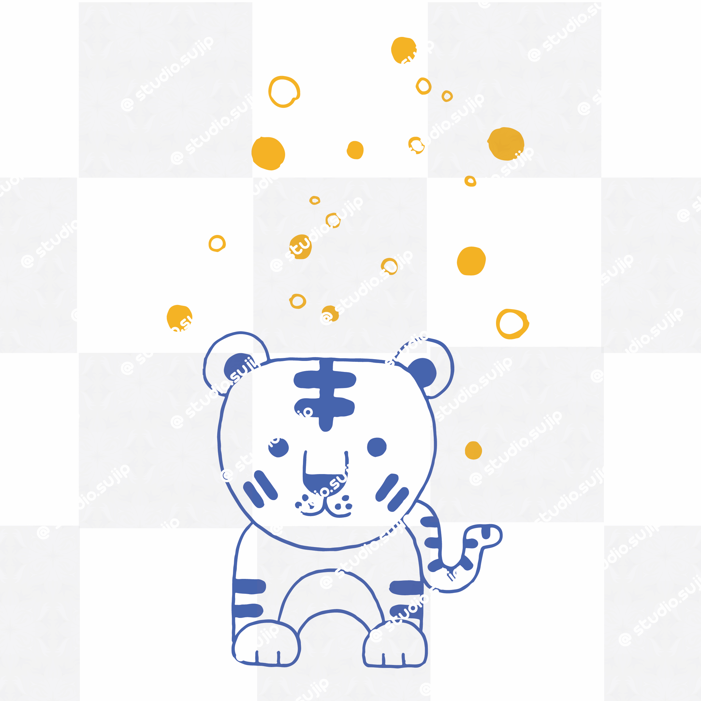 Cool tiger baby_cutting files