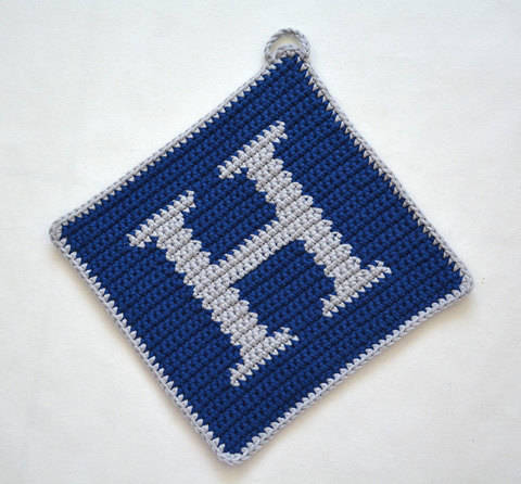 "Letter ""H"" Potholder Crochet Pattern - for beginners at Makerist"