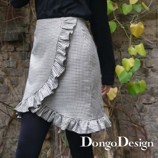 PDF sewing pattern E-Book skirt Lauren with instructions at Makerist - Image 1