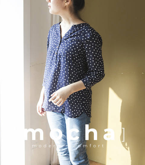MOCHA Emma Shirt PDF Pattern (#2508) at Makerist