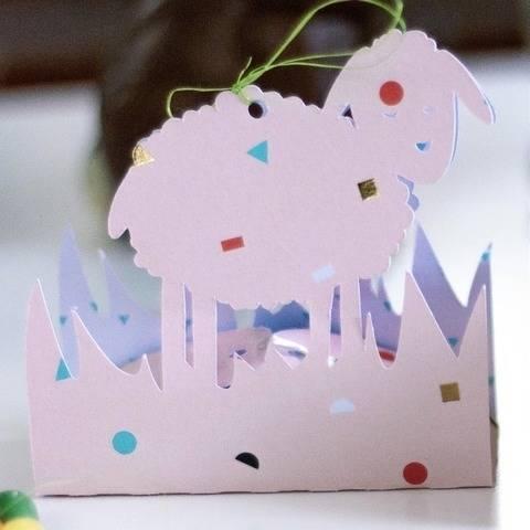 Plotterdatei Geschenkverpackung Schafbox