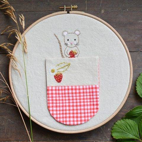 Woodland Mouse Embroidery Pocket - PDF Pattern