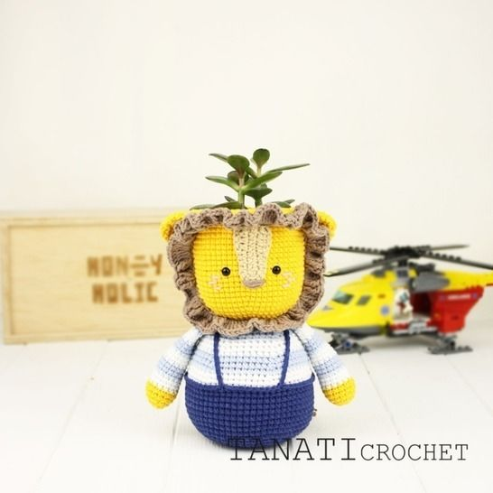 "TUTORIEL CROCHET ""Cache-pot LION"" chez Makerist - Image 1"