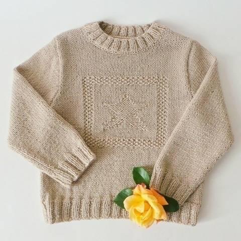 Pull enfant étoile - Tutoriel tricot