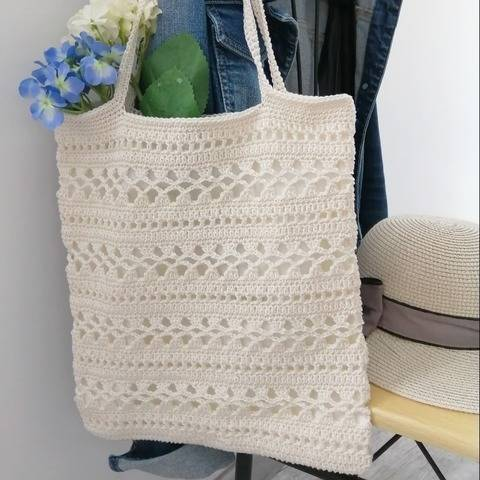 PDF CROCHET - Sac filet orné d'un joli point fantaisie !