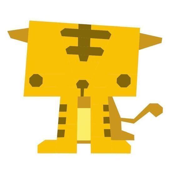 Patchwork Paper Piecing Block - Tiger bei Makerist - Bild 1