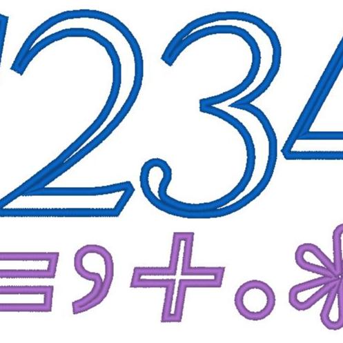 Zahlen 10cm und Rechen Zeichen Stickdatei Mathe Vokabeln