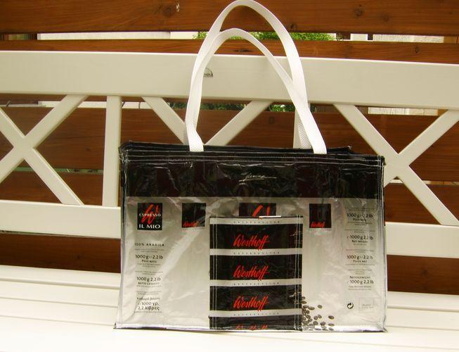 "Makerist - Recycling- Taschen ""Kaffeetüte"" - Nähprojekte - 1"