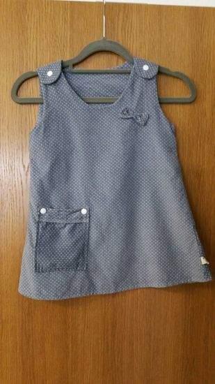 Kleiderrock für Frida
