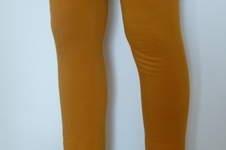 Makerist - Senffarbene Leggings von Konfetti Patterns - 1