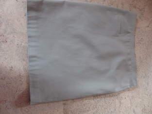 Bleistiftrock aus Jeansmaterial
