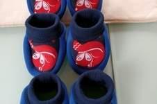 Makerist - Schühchen für Mädchen und Jungen - 1
