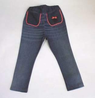 Makerist - Jeansupcycling - 1