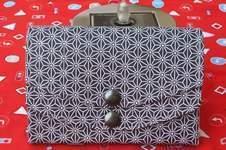 Makerist - Ein Portmoney namens Genius von Wittsich für Frau G. - 1