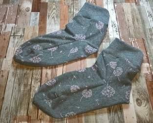 Makerist - Socken gern auch zur Arbeit getragen - 1