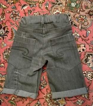 Makerist - Upcycling Jeans Shorts Gr.116 - 1