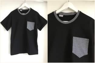 Makerist - Herren-Shirt 'Men's T-Shirt' aus Baumwolljersey - 1