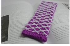 Makerist - Tudor Bookmark - DK Wool - 1