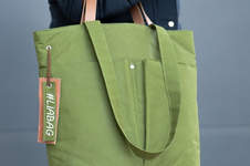 Makerist - Lia Bag von Unikati - 1