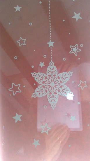 Fensterdeko Weihnachten Plotterdatei von Seehas-Design