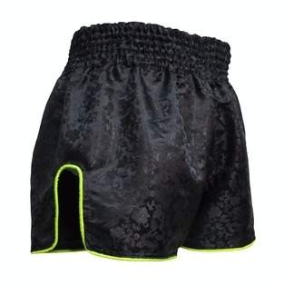 Makerist - Muay Thai Shorts - 1