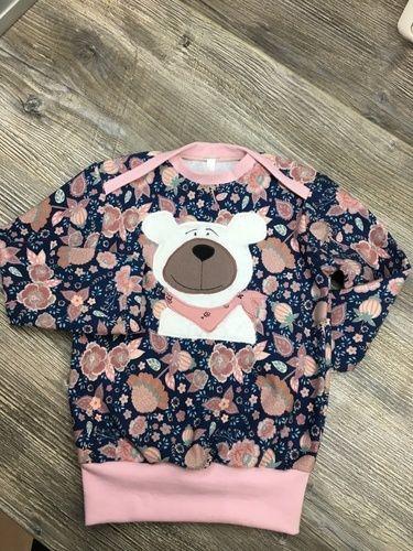 Makerist - Sweatshirt  - Textilgestaltung - 1