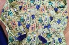 Makerist - Vokuhila Shirt für Jungs  - 1