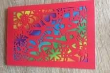 Makerist - Geburtstagskarte geplottet  - 1