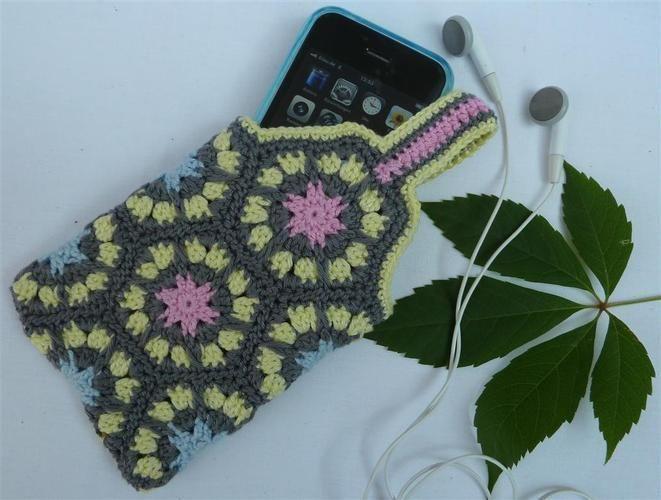 Makerist - i-Pod Gürtel Tasche aus Granny Squares  - Häkelprojekte - 1