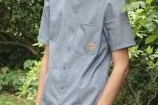 Makerist - Slimfit Hemd für junge Männer oder Teenies  - 1