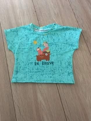 Makerist - Baby shirt - 1