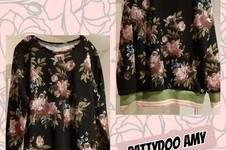 Makerist - Pattydoo Amy  - 1