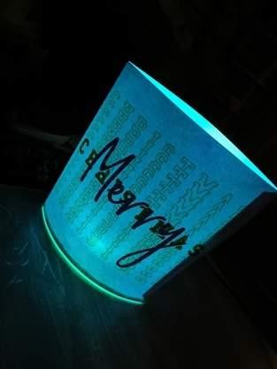 Makerist - Buntes Licht  - 1