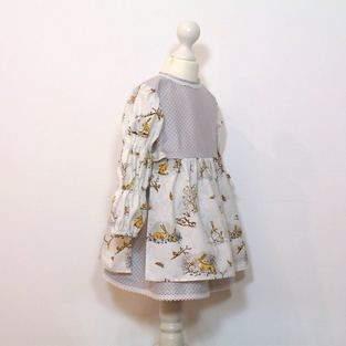 Makerist - besonders feines Kleidchen - 1