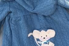 Makerist - Kleines Mäuschen - 1