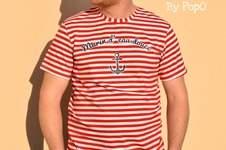 Makerist - Tee shirt enfant Kopain de Melle Malabar & Viny DIY  - 1