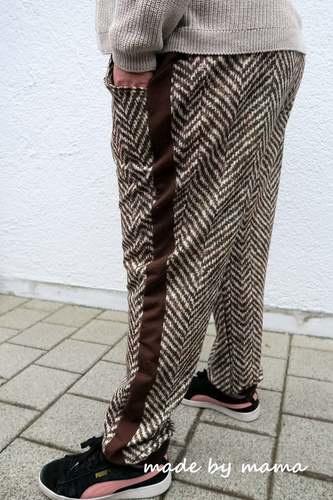 Makerist - Halin Damen Plus Jogginghose aus French Terry - Nähprojekte - 2