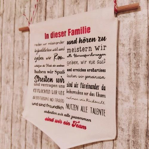 """Makerist - Plottdatei """"Ein Team"""" von B.Style - DIY-Projekte - 1"""