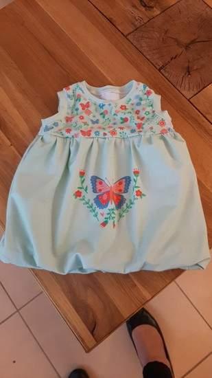 Makerist - Schmetterling lernt laufen - 1