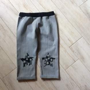 Makerist - Jeans mit Sternen für Enkel - 1