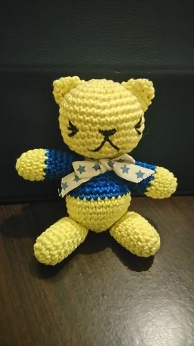Makerist - Yellow doudou  - Créations de crochet - 1