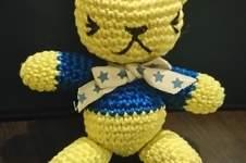 Makerist - Yellow doudou  - 1