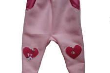 Makerist - zu warmer Winterfleece für Babys - 1