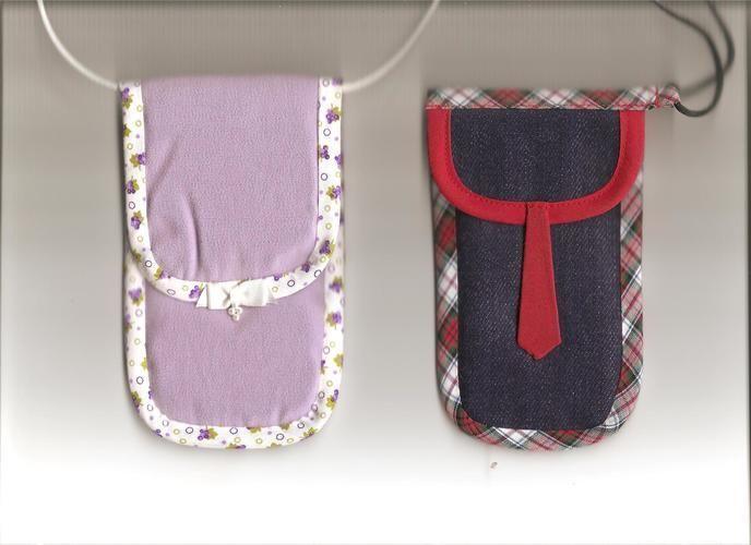 Makerist - Etuis pour Portables - Créations de couture - 1