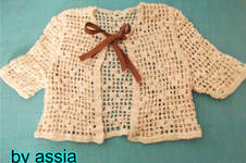 Makerist - Gilet - Cardigan Écru au crochet 3 - 4 ans - 1